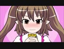 【ぴちゅーん幻想郷】34・鬼なんて恐くない!【東方アニメ】