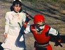 世界忍者戦ジライヤ 第8話「暗殺はデートの後で」
