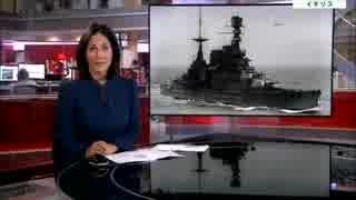 日本軍がマレー沖で沈めた英国海軍の戦艦
