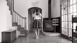 【しらす+】ありふれたせかいせいふく【踊ってみた】