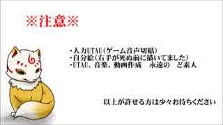 【人力刀剣】バレリーコ【長船大人組】