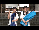 『もりバド!』浜松合宿編 ~インターハイ2018の聖地へ ~ 配信版前編