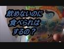 春日井製菓 つぶグミソーダ味を食べてみた。
