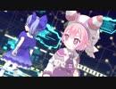 【MMD】勇気ちひろと宇志海いちごでワールズエンド・ダンスホール(1080p)【ブレス...