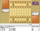 気になる棋譜を見よう1414(藤井九段 対 南九段)