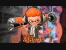 【スプラトゥーン2】ダイナモローラーの紹介動画