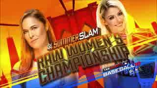【WWE】アレクサ・ブリス(ch.)vsロンダ・