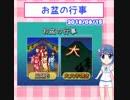 天気予報Topicsまとめ2018/08/15~08/21