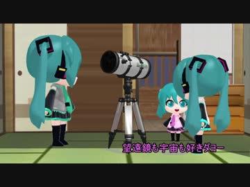 望遠鏡の昔と今ダヨー