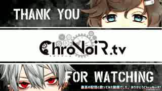 【ChroNoiR.tv】にじさんじゲーマーズ葛葉&叶 第一刻まとめ