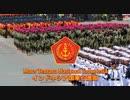 【インドネシア軍歌】Mars Tentara Nasional Indonesia / インドネシア国軍行進曲