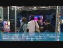 【ニコニコ超会議2018】 NTT超未来大都会(NTT企業ブース)