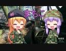 【BF1】キルマシーンゆかりのAutomatico M1918実況【VOICEROI...