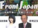 【Front Japan 桜】アジアに連続する反中行動 / 漏れ始めた中国のウイグ...