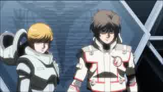 【MAD】機動戦士ガンダムUC EP7 虹の彼方