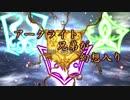 【東方遊戯王】アークライト兄弟が幻想入り 3章 OP「進化系colors」