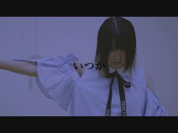 【Kamen Rier 217】Sea Breeze Dancing 【Aimarine Project】