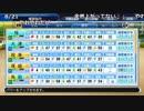 【ch】うんこちゃん『パワプロ2018 甦れ藤浪栄冠ナイン』part4 (2周目)【2018/08/1...