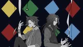 【手描き】罰/ゲー/ム【キミガシネ】