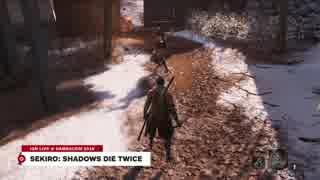 【プレイ映像初公開!】「隻狼:Shadows Die