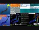 [アーカイブ]最大震度5弱 根室半島南東沖 深さ50km M5.4