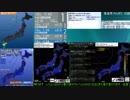 [アーカイブ]最大震度3 トカラ列島近海 深さ10km M3.6
