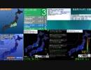 [アーカイブ]最大震度3 新島・神津島近海 深さ10km M3.9