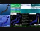 [アーカイブ]最大震度3 島根県西部 深さ10km M4.1