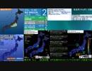 [アーカイブ]最大震度3 新島・神津島近海 深さ10km M4.3