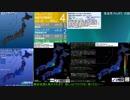 [アーカイブ]最大震度4 根室半島南東沖 深さ90km M5.3