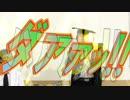「U輔教授のウルトラトーク2018」驚異の10体合体⁉怪獣たちの地球侵略も楽じゃない(笑) 8.23