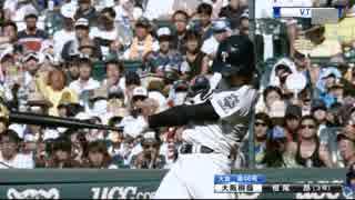 大阪桐蔭 根尾昂 甲子園全3本塁打