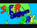 スーパードライだぜシンガポール あべりょう Spotifyはコレ→goo.gl/Nad2Tg