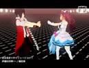 【sideM】四季・志希の「恋は気まぐれイリュージョン!!」2018【デレマス】
