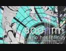 off00nm.Nobihather Infiニチィ(土Ryu☆×Starving Trancer)