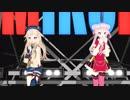 【MMD杯ZERO参加動画】おちゃめ機能(田中ヒメ&鈴木ヒナ)1080P