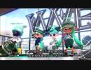 【スプラトゥーン2】ウデマエXのガチホコ!【字幕】Part16