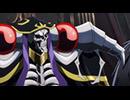 オーバーロードⅢ 第7話「蜘蛛に絡められる蝶」