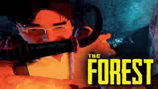 【サバイバルホラー】四人でThe Forestをカオスサバイバル実況#11