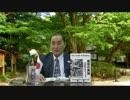 《 会員動画 【水間条項国益最前線】第99回 第2部《つくる会裏話、田中正明氏との...