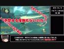 マリオカート8DX(200CC)RTA 1時間50分11秒93 part3