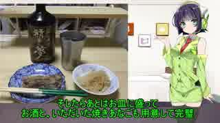 セイカの一人飯 4.5話【もやしナムル】