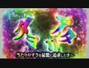 パチスロ闇芝居 PV - ネット株式会社 【公式動画】