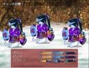 雪の探索・目指せ金の鍵 「GOLD RUSH」 | フリーゲーム実況プレイ #100 Part.6