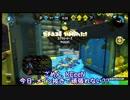 【スプラトゥーン2】ガチ部屋とKEeeNとアタシ#3(KEeeNのガチ...
