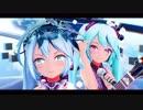 【MMD杯ZERO】Tell Your World【MMD-MV】