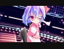 【MMD杯ZERO参加動画】レミにゃんで「右肩の蝶」(1080p)【東方MMD】