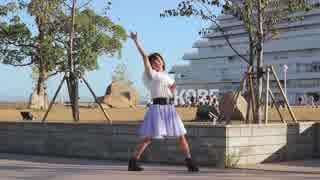 【manae】DEEP BLUE TOWNへおいでよ 踊っ