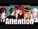 【MMD杯ZERO】Attention【MMD刀剣乱舞合作】