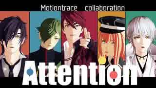 【MMD杯ZERO】Attention【MMD刀剣乱舞合作】